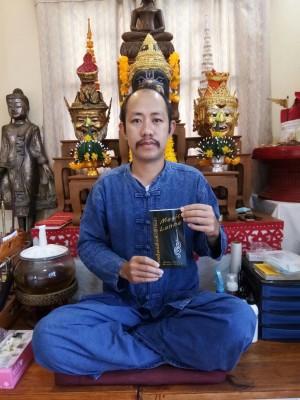 master daam présente le livre magic lanna
