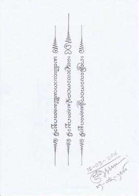dessin order