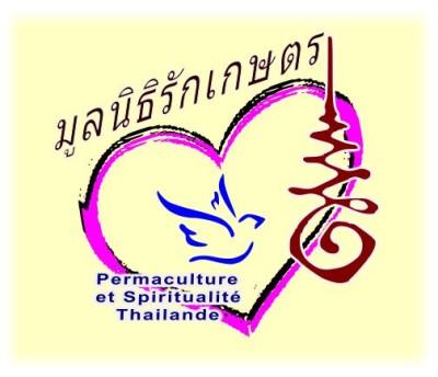 permaculture et spiritualité