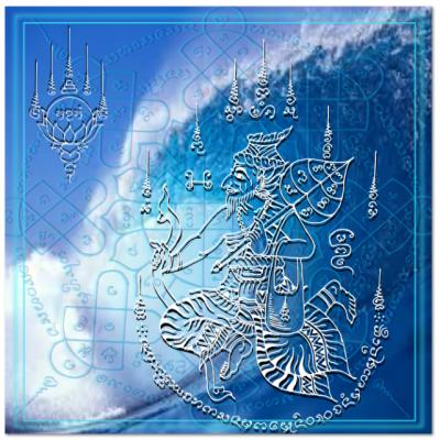 Ruesi l'hermite représenté dans un tableau avec l'eau symbole du non attachement.