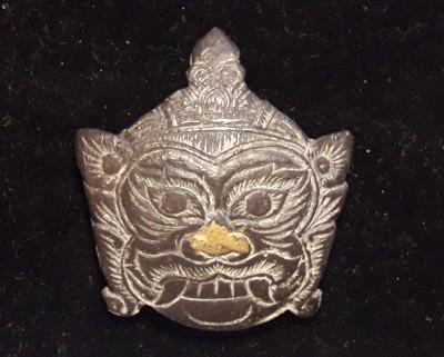 Rahu Une amulette fabriquée par master Daam